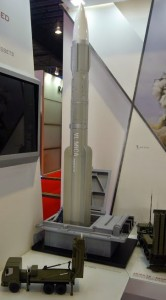 A mock-up of the VL MICA at Imdex 2015.
