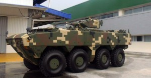 One of the first production model Gempita, fitted with the 25mm Bushmaster turret.