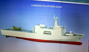 A graphic of a China made LPD displayed at LIMA 2015. The ship was proposed for the RMN MRSS requirement.