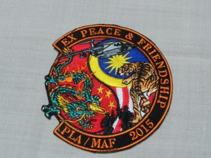 The patch for the upcoming Malaysia-China exercise is already being sold. Its available at the Subang airbase gift shop.
