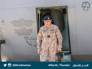 An officer from MAF exiting the RMAF Hercules at a Saudi airbase. Diraalwatan.
