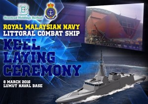 A graphic promoting the keel laying ceremony. RMN