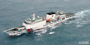 The first of two China Coast Guard giant patrol vessel undergoing testing early this year. Chinese internet.