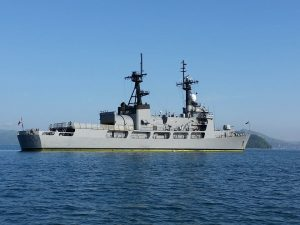 BRP-Gregorio del Pilar of the Philippines Navy which was formerly a Hamilton class cutter of the US