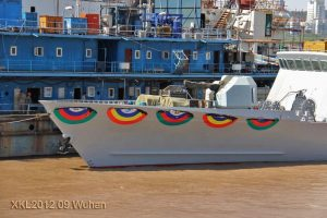 The front end of the Bangladesh Navy LPC with the 76mm gun.