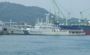 The Oki, one of the the Japan Coast Guard ship, APMM is getting.